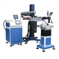 Quality Stainless Steel Mould Laser Welding Machine Microscope Copper Wires Repairer for sale