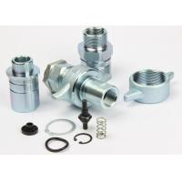 Buy cheap Manual Connection Quick Attach Hydraulic Couplers High Flow With Wing Shaped from wholesalers