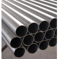 Wholesale Stainless steel seamless pipe/Welded pipe/ Round pipe/Square pipe/Pipe fittings from china suppliers