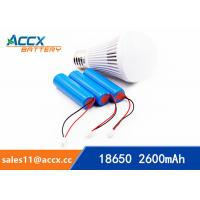 Wholesale power bank battery with PCB inside 18650 3.7V 2000-2600mAh from china suppliers