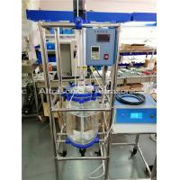 Wholesale 20 Khz 3000W Ultra Sonic Homogenizer High Power For Dispersing , Mixing from china suppliers