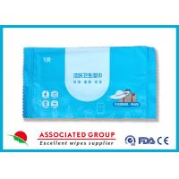 Wholesale Customized Adult Wet Wipes Gentle Clean For Hands And Face Easy Carrying from china suppliers