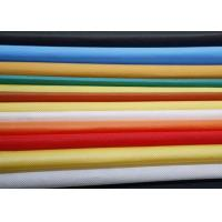 China White Polyester Non Woven Fabric Raw Material Nonwoven Wipes Customized on sale