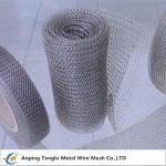 China Vapor Liquid Filter Mesh  2X3mm,4X5mm,12X6mm for sale