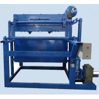 China Small Egg Tray Machine/Paper Production Line on sale