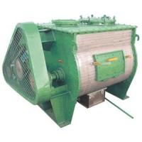 Wholesale WZ Zero-Gravity Mixer from china suppliers