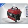Electric Starter Super Quiet Portable Generator Set Vertical 72 dB 4.5-5.5 W for sale