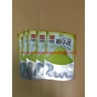 Wholesale Recyclable BOPP Aluminium Foil Bag For Dried Fruit , Peanuts , Tea from china suppliers