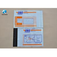 China OEM DHL UPS EMS Plastic mailing envelopes , White poly mailers envelopes bags on sale