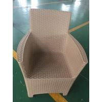 China plastic chair rotational mold, plastic chair mold on sale