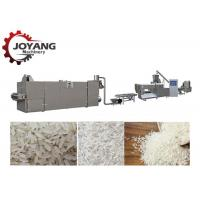Wholesale Automatic Artificial Rice Making Machine Siemens ABB Motor User Friendly from china suppliers