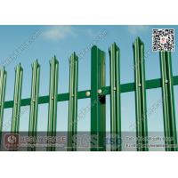 """Wholesale """"W"""" section pale Steel Palisade Fencing with Powder Coated China Supplier from china suppliers"""