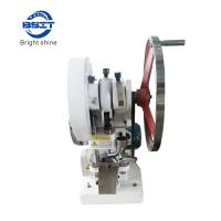 Quality Single Punch Tablet Press Machine TDP-5 Pill Press For Pharmaceutical,Chemical,Food,Hospital for sale