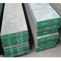 Wholesale Forged ESR Hot Work Tool Steel Flat Sheet GB JIS AISI Standard from china suppliers