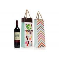 China Long Custom Print Paper Handle Shopping Bags For Christmas Wine Bottle Packaging for sale