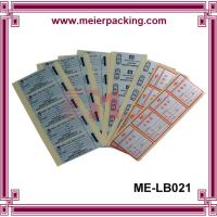 Wholesale Custom Printed Packaging QC Verify Sticker/Square Paper Label/QC pass quality control sticker  ME-LB021 from china suppliers