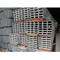 China Rectangular Galvanized Steel Pipe MS Rectangular Pipe Manufacturer for sale