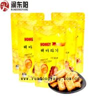 China Stand Up Custom logo Packaging Bags Recyclable Food Grade Heat Seal With Tear Notch for cooki for sale