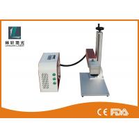 Quality 20W 30W Flying Laser Marking Machine , Qr Code Engraving Machine For Serial Number for sale