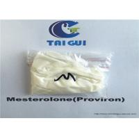 Buy cheap Mesterolone Proviron 99% Purity Anti Estrogen Steroid Powder CAS 1424-00-6 from Wholesalers