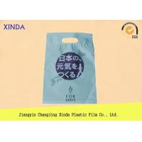 Wholesale Promotion patch handle die cut environmental bags exquisite printing and design from china suppliers
