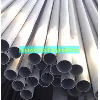 Wholesale 1.4539 pipe tube from china suppliers