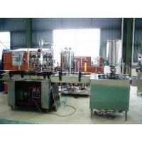 Wholesale Aluminum Can Filling Machine (YGF-02) from china suppliers