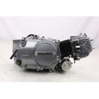 China Automatic Motorcycle Engine Horizontal Complete Motorcycle Engines for sale