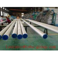 Wholesale Super duplex steel steel pipe 790M S31803  2205 from china suppliers