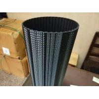 Wholesale Oil Resistant Rubber Transmission Belt Multi Size With High Transmission Efficiency from china suppliers