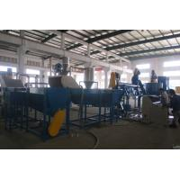 China new brand plastic PP PE washing recycling machine line with high efficient for sale
