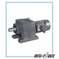 China R Series Helical Gear Motor on sale