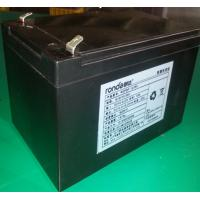 Wholesale 12V LiFePO4 battery pack 4.5Ah 7.5Ah 12Ah from china suppliers