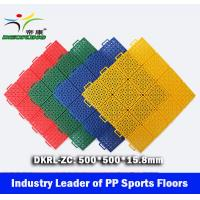 Wholesale Basketball PP Sport Floors, Interlocked PP Sport Tiles China leading manufacturer from china suppliers