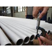 China Nickel-chromium alloy 625/ UNS N06625/ W.Nr. 2.4856/ Inconel® 625 Tube/Pipe on sale