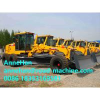 Wholesale SHMC Motor Grader GR100 Operating Prime Mover Truck 7000kg WITH ISO CCC APPROVAL from china suppliers