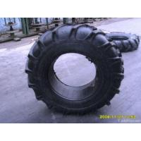 Buy cheap New Tires From China from wholesalers