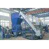500KG Clean, Removing, Crushing Waste PET Flake Plastic Washing Line Machine for sale