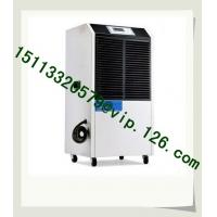 Wholesale Leather Goods Dehumidifier / 70L/Day Commercial Dehumidifier OEM Plant from china suppliers