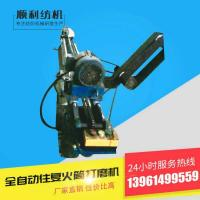 Automatic Fabric Processing Machinery Reciprocating Cylinder Grinding Machine Low Noise