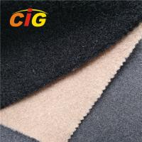 Wholesale Colorful Memory Waterproof Carpet Fabrics 100% Polyester 1.4-1.6M Width from china suppliers