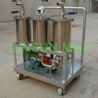 Wholesale JL Series Portable Precise Oil Purifier/ Oil Filtration Plant With Three Filter Elements from china suppliers