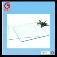 Wholesale Low Emission Coated Glass (Thickness: 3mm--19mm) from china suppliers