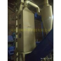 Wholesale jufeng supply jf1800 Vertical wind machine Stainless steel gray  8000 from china suppliers
