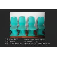 China Rotational Mould Plastic Chair on sale