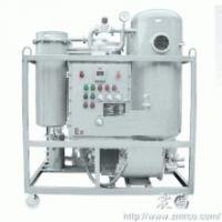 Wholesale Vacuum Oil Dehydrator,Oil Dehydration Plant from china suppliers