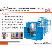 China Double Warp Knitting Machine on sale