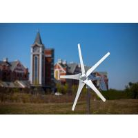 Wholesale 400w good quality wind turbine with CE certificate from china suppliers