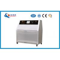 Wholesale AC 220V 50Hz UV Accelerated Weathering Tester PID Self - Tuning Temperature Control Mode from china suppliers