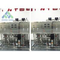 Buy cheap Advanced Drinking Water Treatment Plant , Commercial Drinking Water Systems from wholesalers